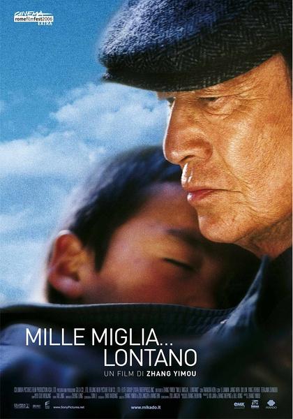有关父亲的经典催泪电影推荐:《千里走单骑》
