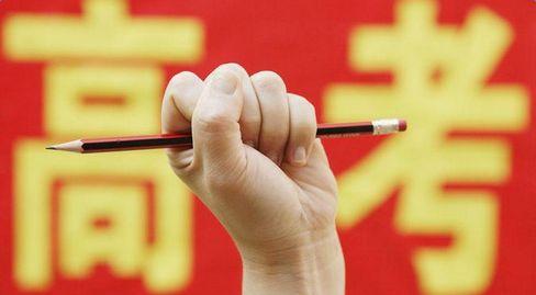 北京2017年高考文史类理工类语文平均分公布
