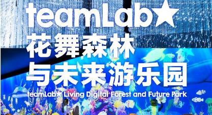 2027北京7月精彩收费展览(附门票购买)