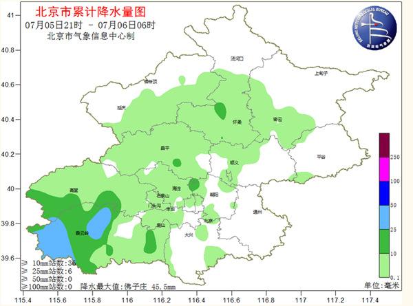 北京今天午后至夜间降雨最强 将影响晚高峰