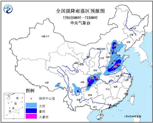 四川等有大暴雨 京津冀等加入雨水行列