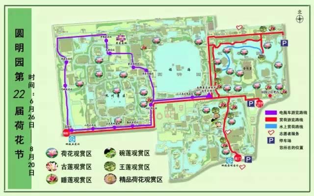2017北京圆明园荷花节赏荷路线推荐 三条路线看不同荷景