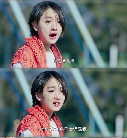 《春风十里不如你》演员表:肖红 周冬雨饰