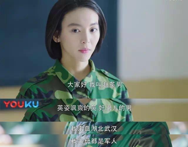 《春风十里不如你》演员表:赵英男 尤靖茹饰