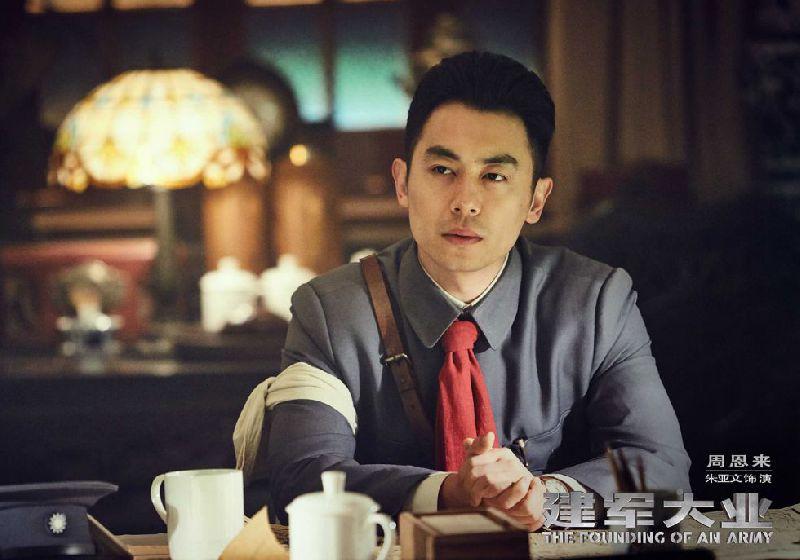 建军大业主要演员:朱亚文