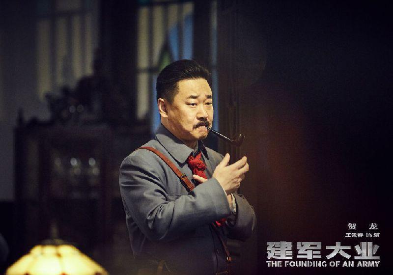 建军大业主要演员:王景春