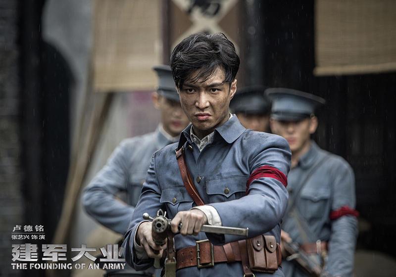 建军大业主要演员:张艺兴