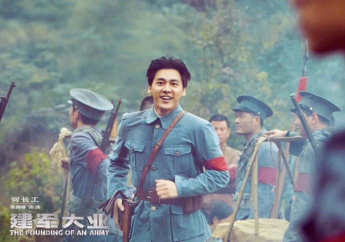建军大业主要演员:李易峰