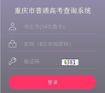 2017年重庆高考录取时间_2018重庆高考改革有哪些新方案
