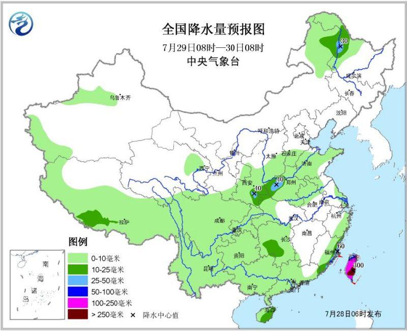 2017年7月28日中央气象台发布台风黄色预警 中国气象局启动三级应急