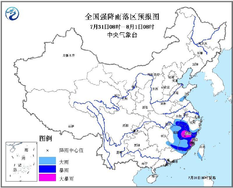 2017年7月31日未来三天全国天气预报 台风 海棠 影响江南华南等地 福