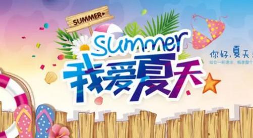 2017北京房山乐谷银滩景区湿身节(活动时间+地点+门票+看点)