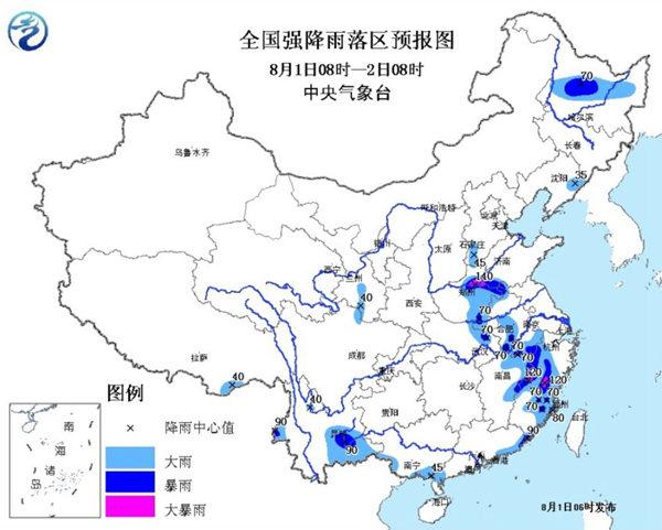 台风低压合并北上 黄淮华北等迎强降雨