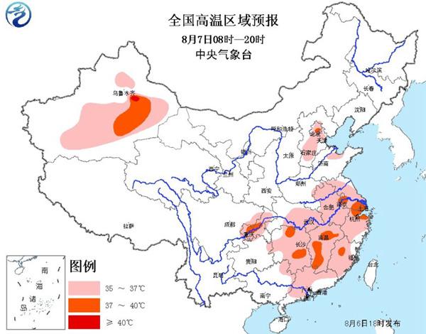 黄淮江淮遭强降雨 中东部高温明起缓解