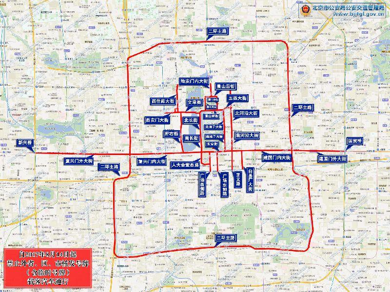 清代北京城平面图高清