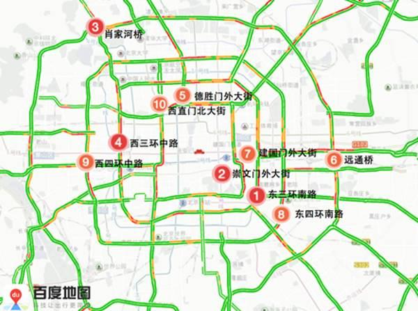 8月22日-23日北京暑运返程高峰路况抢先看