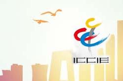 2017北京文博会举办时间、门票、活动安排
