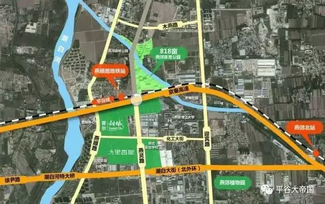 北京地铁平谷线12月底就要开建啦 预计2020年底全线通车运营图片