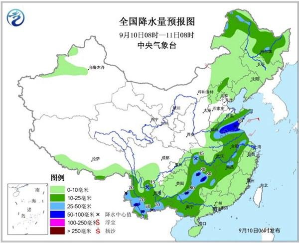 【山东江苏】等有暴雨 黄淮多地降温将超6℃