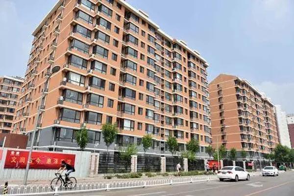 北京将建150万套住房 租赁房和共有产权房占一半