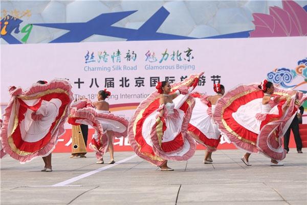2017北京国际旅游节攻略(时间、活动安排、门票优惠)