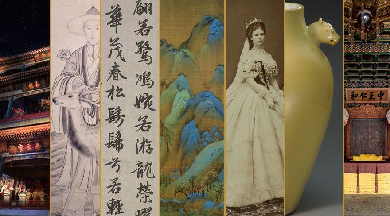 2017北京故宫博物院年度大展时间、门票、展览详情