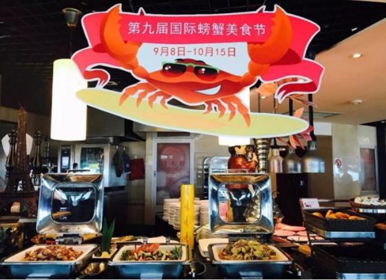 2017北京中央电视塔国际螃蟹美食节活动时间、地点及攻略