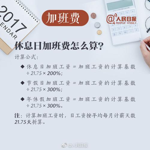 个税计算方法2013_年终奖怎么计算个税?手把手教你年终奖个税计算方法- 北京本地宝