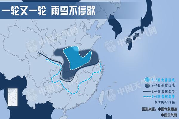 雨雪范围广华南飘雪 湖北安徽现低温冰冻