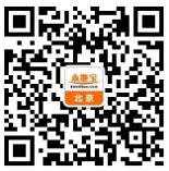2018年度北京城乡居民基本医疗保险参保缴费手续的公告