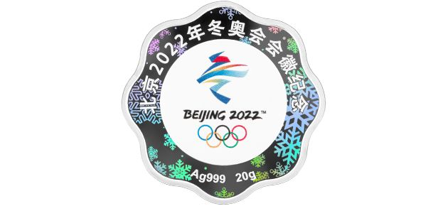 北京2022冬奥会会徽纪念金条购买地点及工艺正反面介绍图片