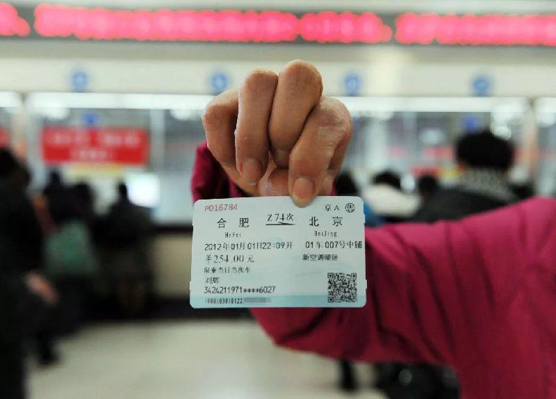 今年春运时间_2018除夕火车票哪天抢?抢票时间、捡漏技巧看看这几招- 北京本地宝