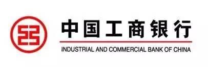 中国工商银行2018狗年纪念币网上预约入口及预约省份