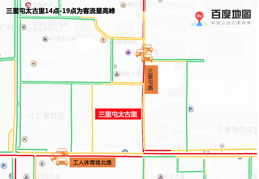 2018年11月3日到11月9日壹周北边京提交畅通出产行提示