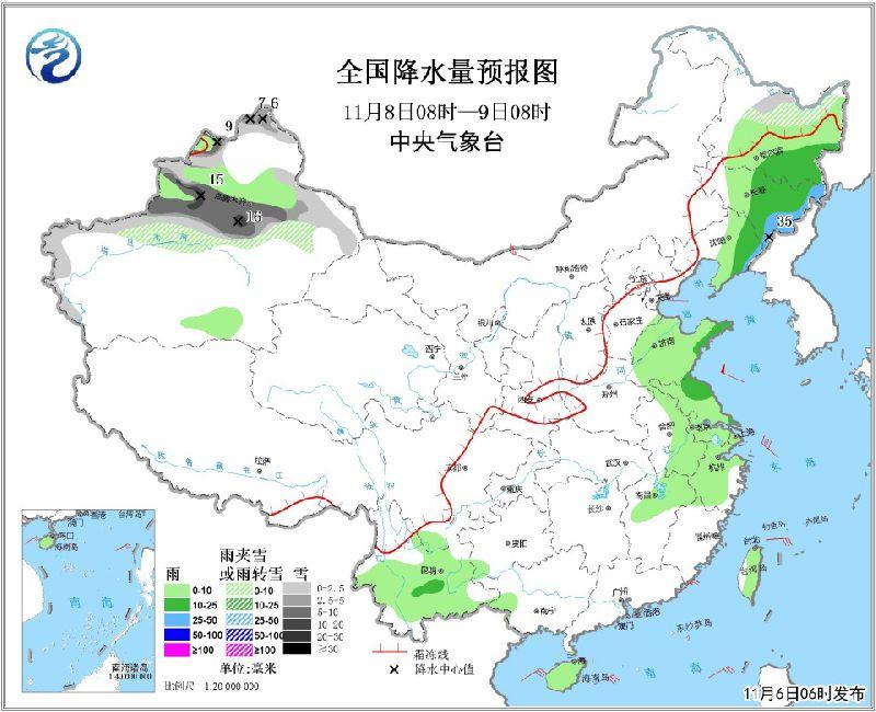 11月6日未来三天全国天气预报:青藏高原东部等地有小到中雪