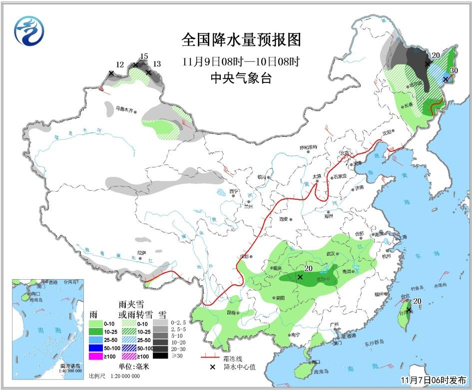 11月7日未来三天全国天气预报:东北地区中东部有明显雨雪天气