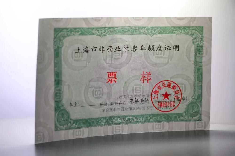 2018北京钱博会有哪些看点?