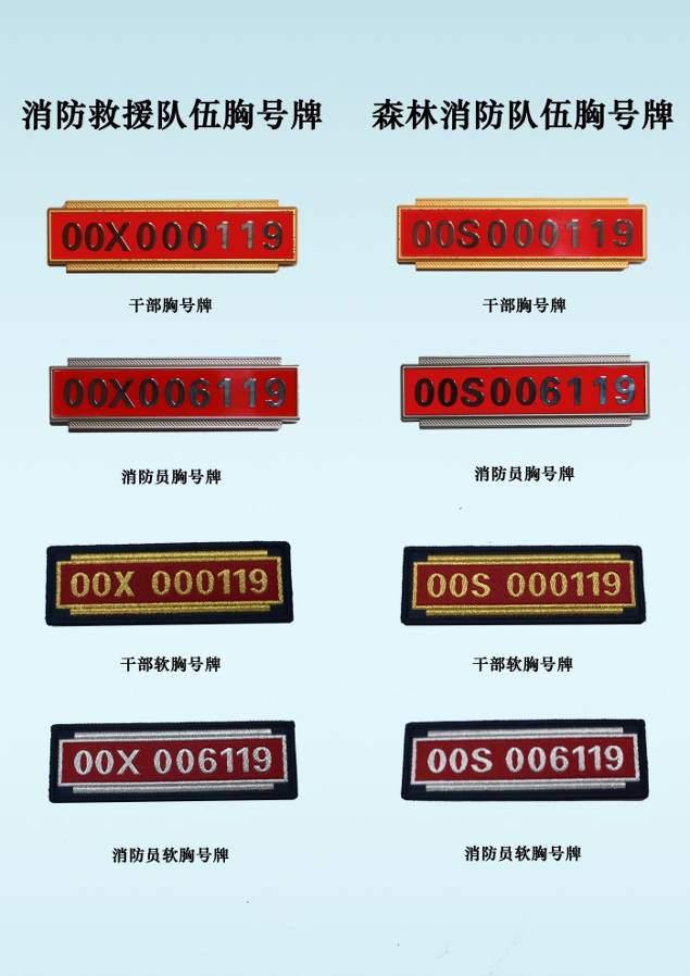 图片12.png?x-oss-process=style/w10