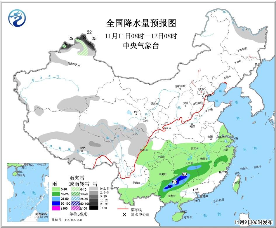 11月9日未来三天全国天气预报:东北地区有较强雨雪天气