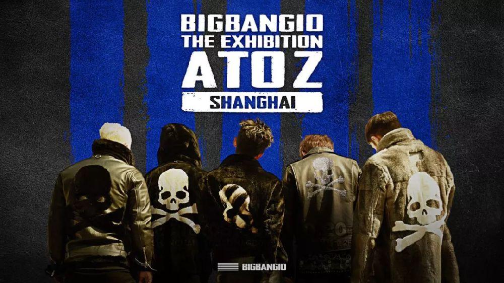 BIGBANG十周年回顾大展北京站门票(时间 价格 入口)