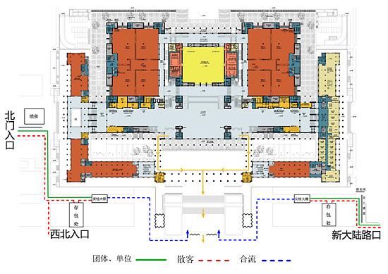 北京改革开放40周年展览参观时间地点及预约指南