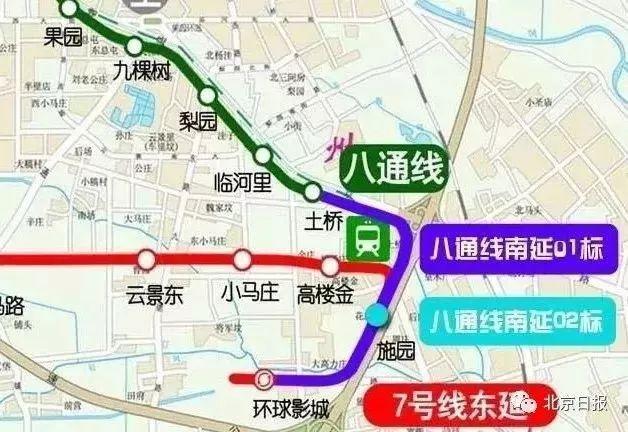 北京城市副中心行政办公区公交地铁线路最新进展
