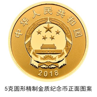 人民币70周年纪念币和纪念钞图案赏析