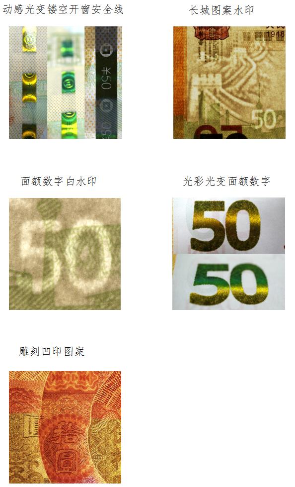 人民币发行70周年纪念币和纪念钞发行公告原文