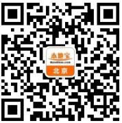 2018北京地铁线路图最新版高清大图 快收藏!