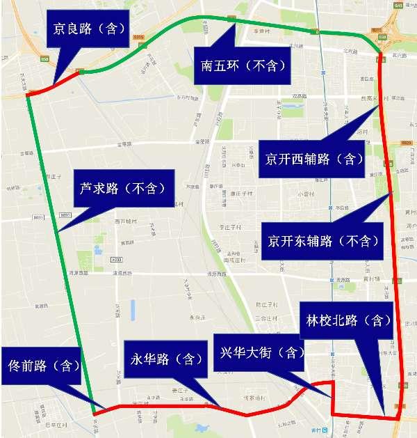 2019年1月1日起大兴非京牌汽车禁限行时间区域