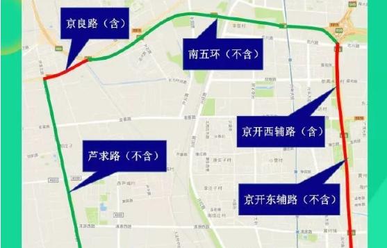 2019北京大兴限行规定(区域+范围+时间)