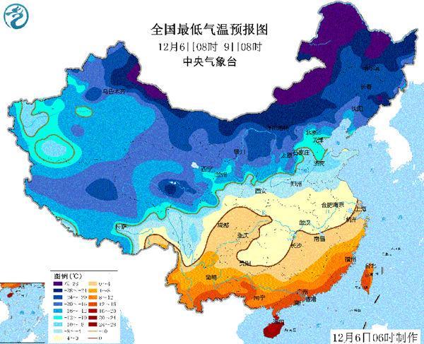 12月6日全国寒潮蓝色预警:中东部大部降温6到8℃ 局地超10℃