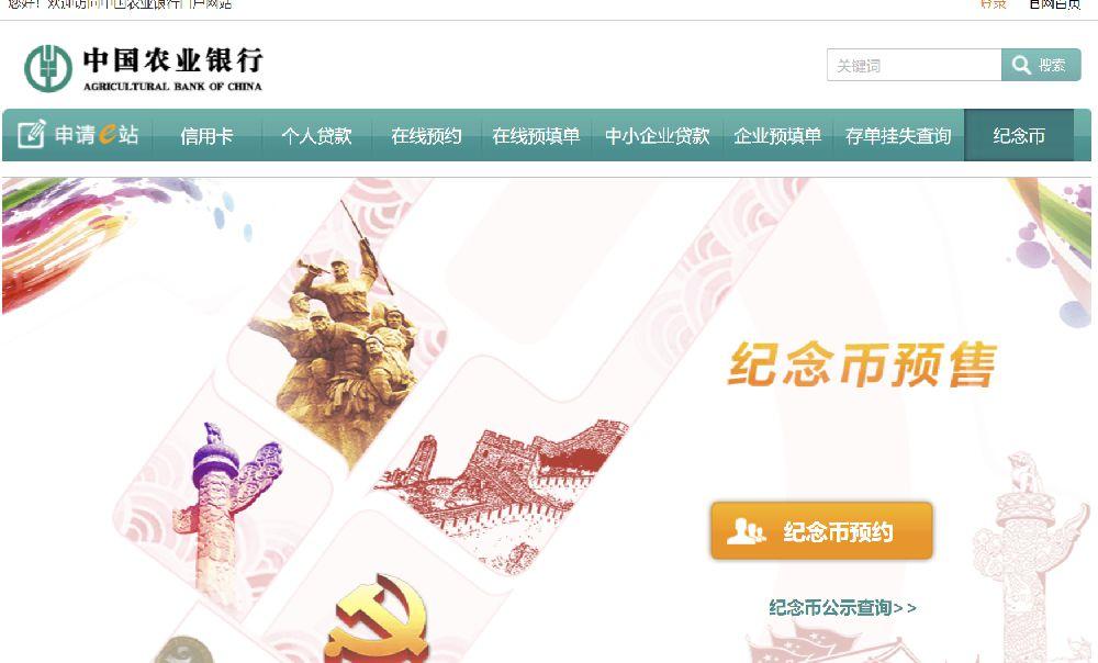 微信预约:关注公众号  北京本地宝  (id:bdbbeijing),在对话框