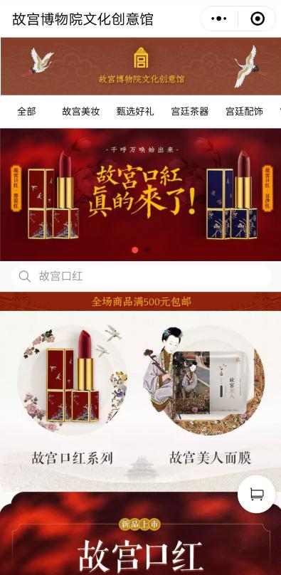 http://www.vribl.com/shishangquan/397834.html